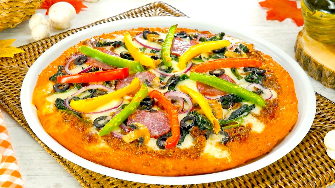 Fertige Butternut Kürbis Pizza | Butternut Kürbis Rezept