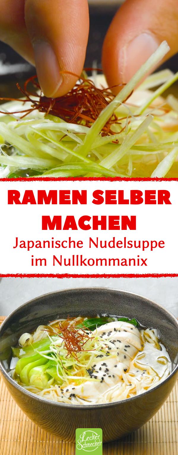 Ramen selber machen | Ramen Nudeln | Japanische Suppe